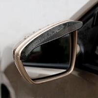 车载通用后视镜雨眉遮雨挡汽车用挡雨板晴雨挡车外创意用品