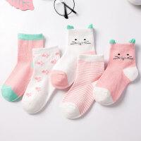儿童中筒袜 男女童棉质耳朵粉色袜五双装新款条纹袜秋冬款加厚通可爱儿童袜子