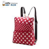 Miffy米菲 新款女士双肩包时尚女包休闲背包单肩手提女包电脑包