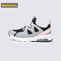 巴拉巴拉女童鞋儿童运动鞋学生鞋子2019新款春秋大童气垫一脚蹬潮