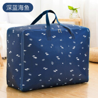 牛津布装棉被子的收纳袋超大手提防潮衣服物打包行李箱搬家整理袋