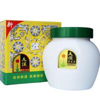 上海家化友谊雪花膏110g大瓶装古老怀旧的保湿面霜