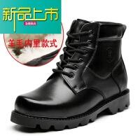 新品上市冬季新品牛皮手工棉鞋加厚羊毛高帮加绒保暖男士棉皮鞋作战靴 8815羊毛内里 jp8815