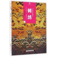 印象中国・历史活化石・刺绣