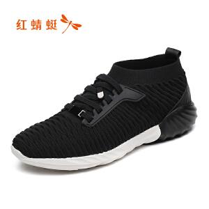 红蜻蜓男鞋休闲鞋秋冬鞋子男板鞋WTA8235