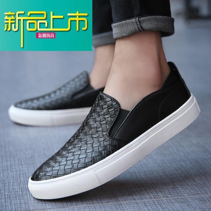 新品上市新款鞋男真皮英伦休闲一脚蹬懒人鞋百搭透气男鞋潮男皮鞋增高   新品上市,1件9.5折,2件9折