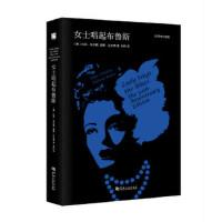 女士唱起布鲁斯【新华书店 选购无忧】