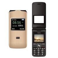守护宝 (上海中兴)V98 老人机老年机老人手机 翻盖手机 按键手机 移动2G