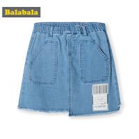 巴拉巴拉女童短裙半身裙春季2019新款儿童裙子童装中大童牛仔裙潮
