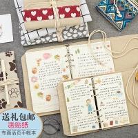 日式小清新活页手账本a5a6创意笔记本子手帐本方格记事本日记本女