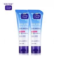 可伶可俐(Clean&Clear)毛细孔清透洁面乳100g*2(洗面奶 深层洁面)