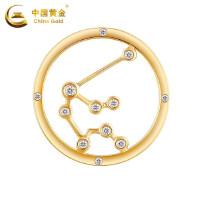 中国黄金18K珍如金星空系列镶嵌钻石水瓶座吊坠(定价)