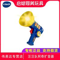伟易达VTech汪汪队阿奇扩音器 立大功变声器喇叭儿童手持话筒玩具