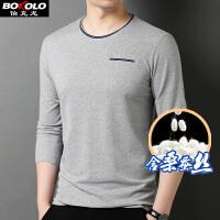 2件9折 3件8折 纯棉短袖POLO衫男士 夏季薄款修身青中年休闲上衣韩版纯色翻领T恤 Z9040