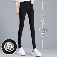 加长打底裤女外穿高个子加绒显瘦秋冬新款黑色小脚铅笔魔术裤