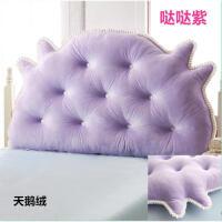 韩式公主床头大靠背纯色毛绒软包双人靠垫床上靠枕含芯可拆洗定制