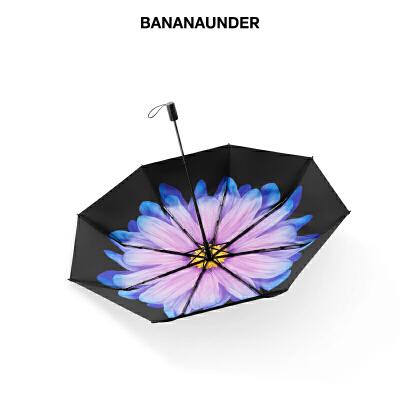 蕉下防晒小黑伞太阳伞女迷你遮阳伞黑胶防紫外线太阳伞 琉璃 蕉下 小黑伞