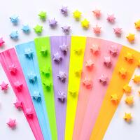 1600张彩色星星折纸条许愿幸运星diy手工折星星的纸小星星纸条3-6岁糖果色长方形宝宝幼儿园学生用彩纸叠纸