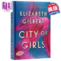 【中商原版】女孩之城(一辈子做女孩作者2019新作)英文原版 City of Girls 小说 Elizabeth G