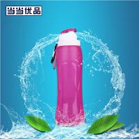 当当优品 便携式可折叠硅胶水壶 创意户外旅行水壶 粉色 500ml