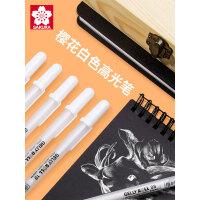 日本樱花白色高光笔素描彩铅绘画银色金色记号笔手绘水彩勾线笔美术彩笔漫画波晒笔正品樱花牌高光白笔油漆笔