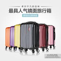 【支持礼品卡】USO时尚拉杆箱 6色可选抗压耐摔旅行箱 密码锁万向轮登机箱男女行李箱