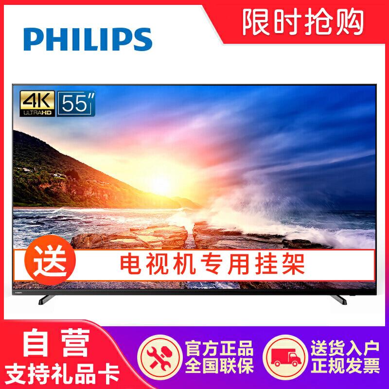 飞利浦(PHILIPS)55PUF7194/T3 55英寸 人工智能 一级能效 超薄全面屏 4K超高清HDR网络智能液晶平板电视机 爆款特惠,官方正品,镇村可达