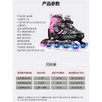 溜冰鞋儿童套装8轮全闪轮滑鞋鞋男女初学者滑冰鞋直排轮