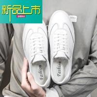 新品上市小白鞋男真皮男士板鞋韩版学生19新款春季鞋子休闲百搭潮鞋