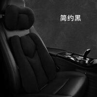 汽车腰靠垫腰垫护腰部支撑车用品司机座椅靠枕腰枕靠背垫头枕舒适