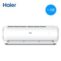 Haier海尔壁挂式空调1.5匹变频挂式空调一级能效内外机自清洁KFR-35GW/03DIB81A