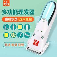 好孩子婴儿理发器超静音宝宝剃头发儿童家用婴幼儿电推剪发刀充电