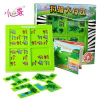 森林狩猎大行动脑力闯关动物迷宫儿童礼物小孩益智桌面玩具躲猫猫5-12岁男女