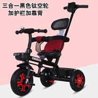 儿童三轮车手推车脚踏车1-3 2-6岁大号婴幼儿小孩宝宝自行车童车溜娃车