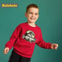 【侏罗纪】巴拉巴拉童装儿童卫衣男童宝宝秋装加绒套头潮小童洋气