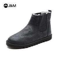 【低价秒杀】JM快乐玛丽秋冬保暖加绒纯羊毛平底套筒男雪地靴子58083M