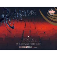 【正版二手书9成新左右】飞越城堡-快乐男声巡演写真纪念册 天娱传媒,磨铁文化 海天出版社
