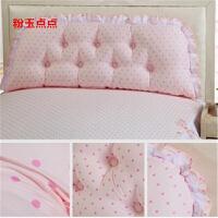 棉韩版床头软包大靠枕床头靠垫抱枕双人沙发公主床靠背含芯枕套Y