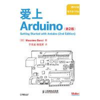 【旧书二手书9成新】爱上Arduino(第2版) [美]Massimo Banzi 9787115280022 人民邮