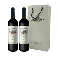 法���M口左岸拉�D干�t葡萄酒 古堡珍藏美��750ml*2瓶