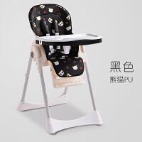 婴儿餐椅儿童多功能宝宝餐椅可折叠便携式婴儿吃饭桌椅小孩BB座椅