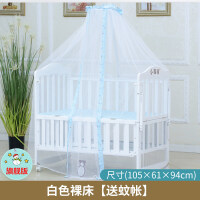 婴儿床实木宝宝摇篮床多功能白色小床新生儿童bb睡床拼接大床童床