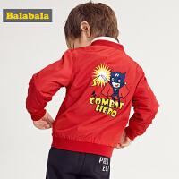 巴拉巴拉男童外套儿童春季新款童装宝宝棒球服时尚休闲外衣潮