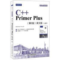 【正版包邮二手9成新】C++ Primer Plus(第6版)英文版(上、下册) 普拉达 人民邮电出版社 978711