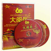 原�b正版 中�A人民共和��成立60周年大�兵3DVD9 光�P