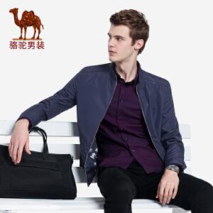 【领卷满299减200,限10月18日】骆驼男装 新品秋款青年纯色简约长袖外套夹克男士