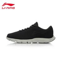 李宁跑步鞋男鞋跑步系列轻质透气晨跑运动鞋男ARBL073