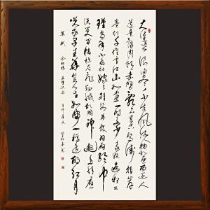竖幅《苏轼-念奴娇-赤壁怀古》梁起华 中国国学学会顾问,中国书画学会理事R1466