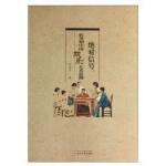 绝对信号:转型期中国戏剧艺术思潮