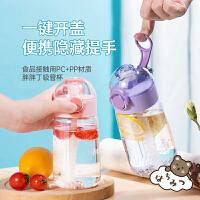 bianli�集塑料水杯子大容量高�值外����w吸管杯可�巯募�W生�和�便�y防漏�S身杯540mlA60540